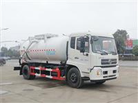 betvictor APP天锦国六12立方污泥运输车