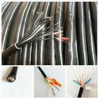 MKVVP-矿用屏蔽控制电缆