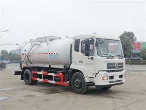 东风天锦国六12立方污泥运输车