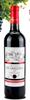 缔乐西路红砖干红葡萄酒