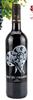 号角半甜红葡萄酒