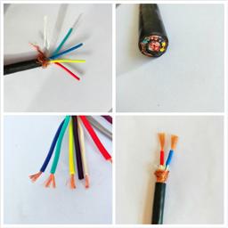 软芯矿用通信电缆-MHYVR 1×4×7/0.28