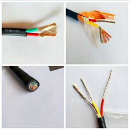 RS485-4*2*1.5总线电缆含税价格