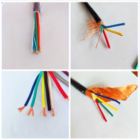 KVV22-4*1.5铠装阻燃控制电缆