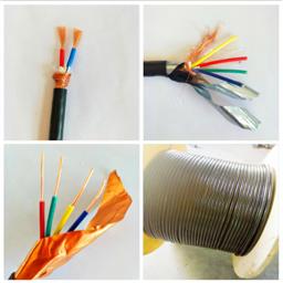 控制电缆KVVP屏蔽电缆
