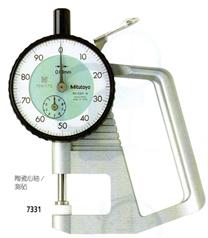7系列 指針式厚度表 手持式厚度表 厚薄表 7331S 7309袖珍型厚度表