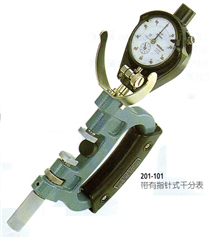 201-101 快測式外徑表 日本三豐外徑表 東莞三豐代理