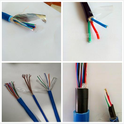 RVVP屏蔽通信软电缆