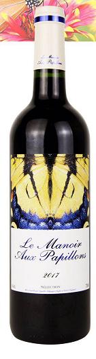 蝶变西路燕尾红葡萄酒