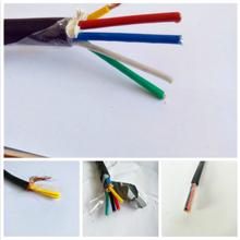 矿用电缆MHYVR1*2*7/0.52