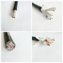 阻燃通信电缆MHYAV10*2*0.8