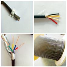 销售DJYVP22铠装计算机线缆