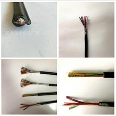 KVV32铠装控制电缆2*1.5
