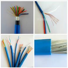 电缆HYAT23铠装市内通信电缆