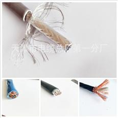 MHYV阻燃信号电缆