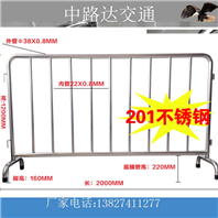 201不锈钢护栏、304不锈钢护栏