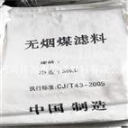 3-5mm水处理专用无烟煤滤料厂家