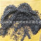 2-4mm双层滤池过滤净化用无烟煤滤料
