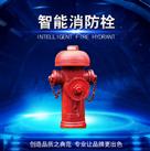 TK-130A 太阳能供电室外智能消火栓安装不用动土