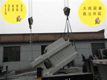 河北固安大型设备装卸搬运服务