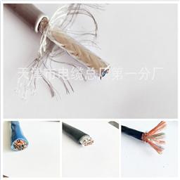 铠装矿用通信电缆价格MHYA32 30X2X0.8
