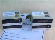 HB-LYW液位變送器HB-LYW