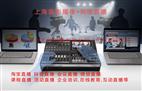 上海摄影摄像+网络直播