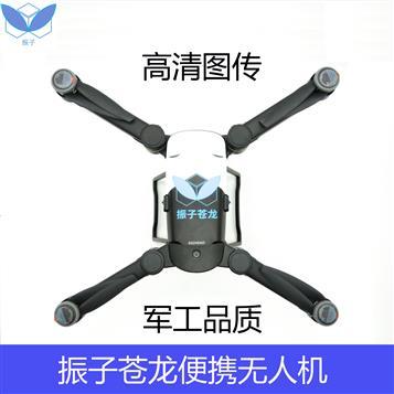 振子蒼龍便攜無人機飛行器 型號...