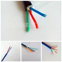 KVV32控制电缆