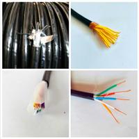 销售KVVR塑料绝缘控制电缆