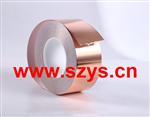 纳米铜箔胶带