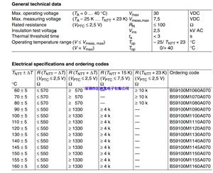 热敏电阻 B59100M B59100M1090A070 100 Ohm 90°C ~ 160°C