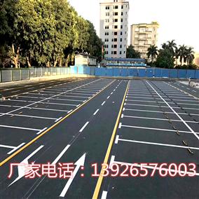 停车场设计施工一条龙