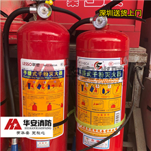 深圳消防器材 联塑灭火器直销 送货