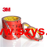 3M胶带厂家生产3M双面胶贴