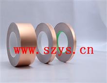 高温胶带厂家生产铜箔胶带