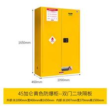 深圳45加仑防爆柜多少一个 深圳消防器材送货上门