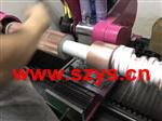 铜箔胶带生产铜箔胶贴