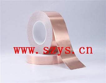 3M胶垫厂家生产铜箔胶带