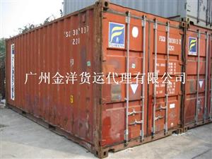 20尺集装箱