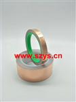 铜箔胶带厂家生产灯饰铜箔胶带
