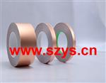 铜箔胶带 厂家生产 屏蔽胶贴