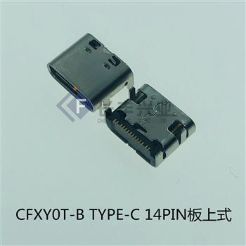 CFXY0T-B TYPE-C 14PIN板上式type-c连接器 防水type-c