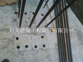 玉林植筋与锚栓加固工程