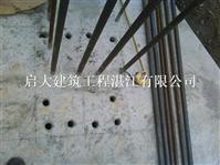 玉林植筋與錨栓加固工程