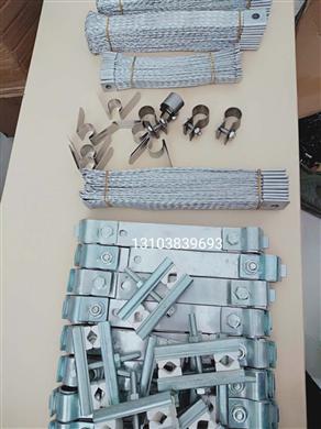 硅碳棒夹子导电连接带