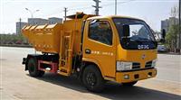 betvictor APP多利卡自装自卸式垃圾车5立方挂桶垃圾车