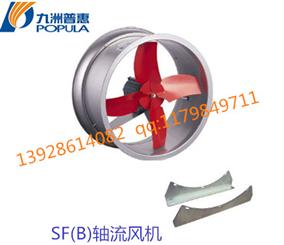 SF(B)壁式节能纸噪音风机