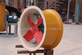 PPT35-11型聚丙烯轴流通风机