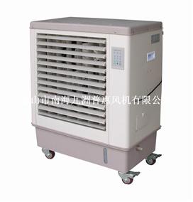 广州九洲环保空调,移动式环保空调,农场专用机